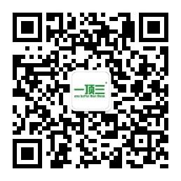 qrcode_for_gh_367122f66c33_258.jpg