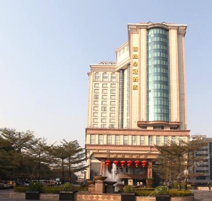 广州嘉逸皇冠酒店.png